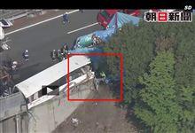 関越道バス事故