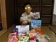 息子 9歳の誕生日♪