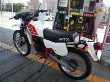 MTX50(AD04)完成! レアなんだけど・・・なぁ(笑)