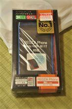 携帯カバーを新たに購入!