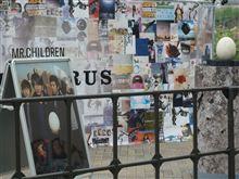 『MR.CHILDREN TOUR POPSAURUS 2012』