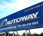 【アンケート結果】愛車についてのあれこれ♪ 人気ランキング発表!!  by AUTOWAY
