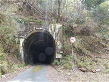 夏焼トンネル 再訪...