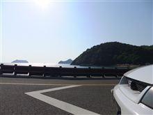 和歌山県有田郡湯浅町までいってみた