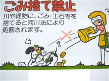 耐久イベント1/3 ~チャリで銚子港~