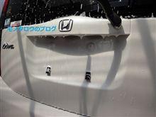 GWスペシャル洗車