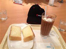 ガンダムW2日目~コーヒーしようぜ~