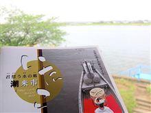 耐久イベント2/3 ~チャリで銚子港~