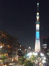 東京ホタル。