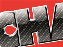 パワーチャンバーロゴ