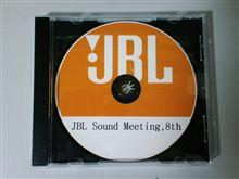 JBLサウンドミーティング8th♪