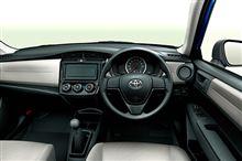 [フルモデルチェンジ]トヨタ・カローラ アクシオ/フィールダー 日本の大衆車とは。