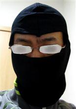 ISK? フェイスマスク
