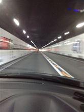 関門トンネル~