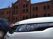 Levolant Cars Meet with Evoque