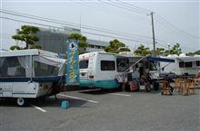 キャンピングカーフェスタ広島に行って来ました