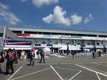 Maserati Festival 2012