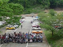 Triumph Meet in Japan