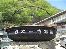 第53回長野県ツーリング