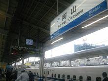 岡山に来ています。