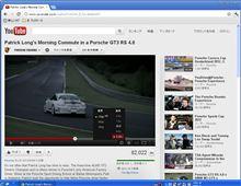【 みんカラ 】ブログにYouTube動画を貼り付ける方法 2012年度版