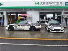 スーパー耐久専有菅生