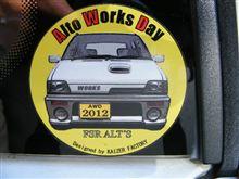 AWD2012参加証ステッカー