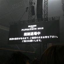 20周年♪