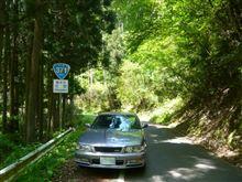 高野龍神~和歌山方面ドライブ