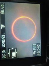 金環日食終了