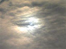 金環日食~