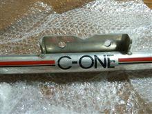C-ONEパーツ