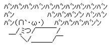 エアフロひっぱたいたらどうなるの?(#^ω^⊂彡☆))Д´) パーン←エアフロ
