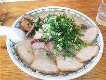ラーメン『峠』のチャーシュー麺大