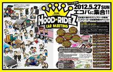 明日はいよいよ『J-LUG HOOD★RIDEZ CAR MEETING』!