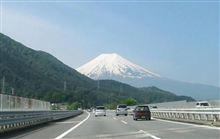 富士山ドライブ~♪