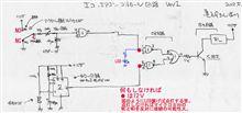 大易電子回路(その35) エコ・エアコンコントロール回路