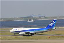 羽田空港へ・・・