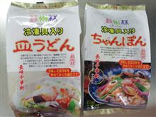 長崎の蘇州林ちゃんぽんと皿うどん