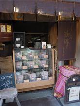十条 謎の珈琲豆専門店