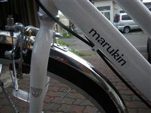 娘に10年ぶりに自転車を買う ・・・ でも、●キン って!?