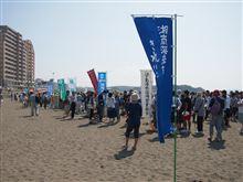 江の島クリーンキャンペーンに参加してきました
