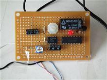 大易電子回路(その36) エコ・エアコンコントロール回路 動画編