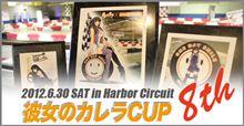 ASIA-GT3 Race2 ハイライト映像 + シュミレーターThe学 + カノカレカップ8th