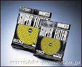 スーパーパワーフロー交換フィルターの巻