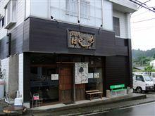 「麺屋はじめ」4 -那須烏山-