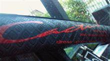 今日の 車 弄り 赤 バージョン ステッカー 仕込みました
