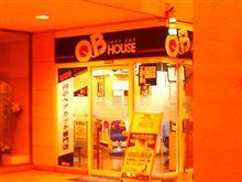 QBハウスで散髪