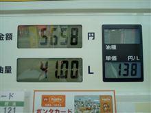 同じシェルでも給油場所が毎回違います。(^_^;)