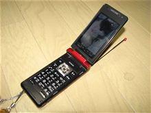 携帯電話が新しくなりました
